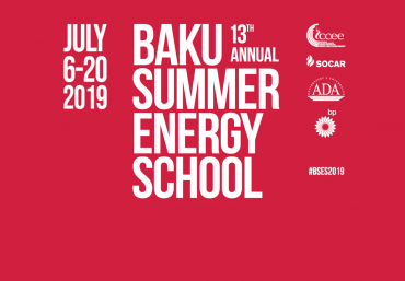 The 13th Annual Baku Summer Energy School