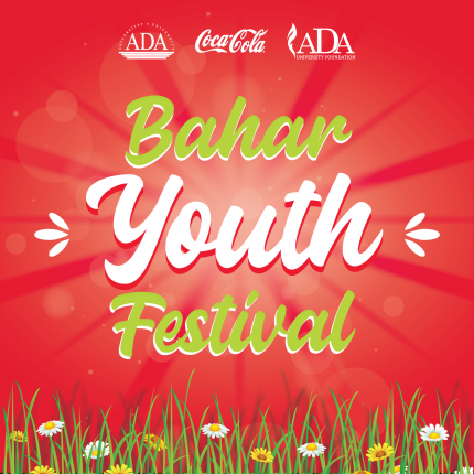 7th Bahar Youth Festival