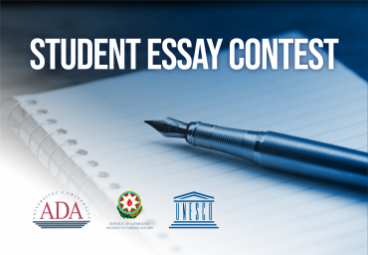 Announcement for Essay Contest among ADA University students