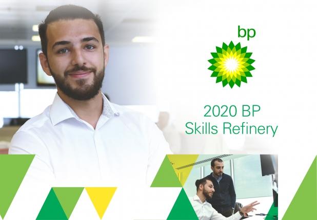 Presentation of 2020 Graduate and Intern Recruitment Programme of BP Azerbaijan at ADA campus