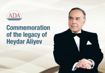 Commemoration of the legacy of Heydar Aliyev