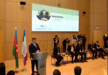 ADA University hosted international forum on agricultural and green technologies