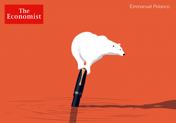 """The Economist"" published ADA University student's essay"