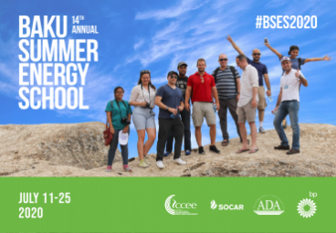 Call for Applications: 14th Baku Summer Energy School