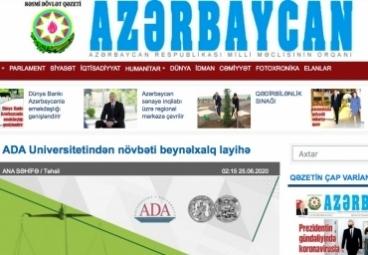 """""""ADA Universitetindən növbəti beynəlxalq layihə"""" - """"Azərbaycan"""" qəzeti"""