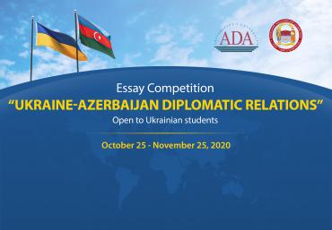 ADA University announces Essay Competition for  students of Ukrainian Universities