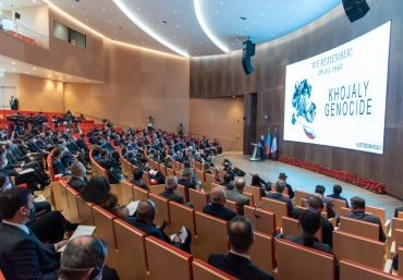 Commemorative Conference Dedicated to the 29th Anniversary of the Khojaly Genocide