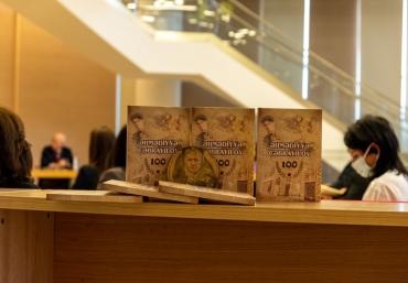 ADA University hosted a presentation of the book 'Ahmadiyya Jabrayilov-100'
